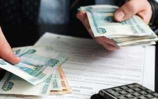 Оплата нерезиденту в рублях валютный контроль