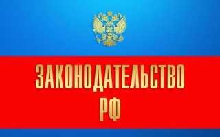 Постановление правительства 272 правила перевозки грузов