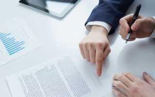 Соглашение об инвестировании