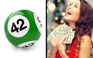 Выиграть деньги в лотерею