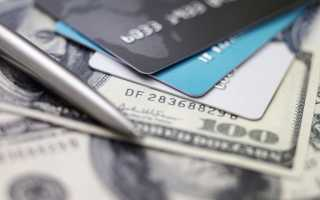 Товарно денежные потоки