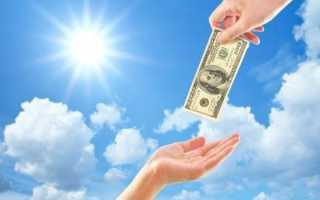 Принципы организации денежного обращения