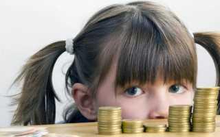 Как заработать деньги школьнику 13 лет