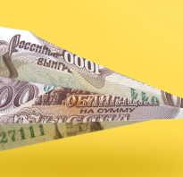 Покупка государственных ценных бумаг
