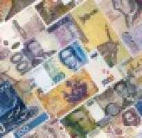 Деньги в современных условиях