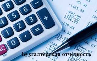Краткосрочная кредиторская задолженность в балансе это