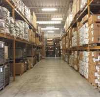 Учет и анализ производственных запасов