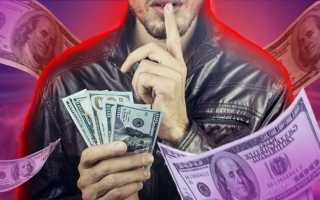 10 способов как заработать деньги