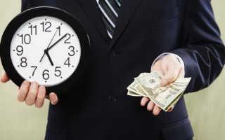 Досрочное погашение лизинга перерасчет выкупной стоимости