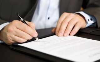 Кредиторская задолженность какой счет