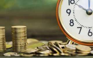 Оплата уставного капитала при регистрации ооо