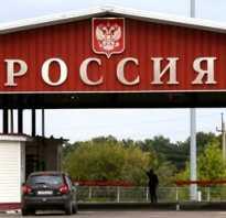 Какой процент таможенного пошлины в россии