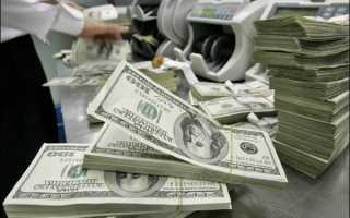 Норма обязательной продажи валютной выручки