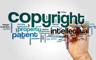 Неисключительное право пользования программным обеспечением