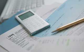 Денежно расчетные документы