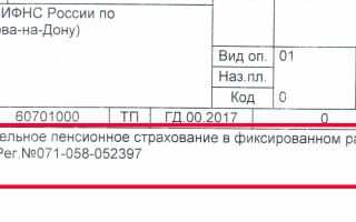 Назначение платежа пополнение счета