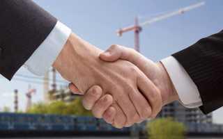 Типовой контракт на капитальное строительство