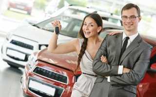Как взять авто в кредит