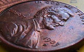 Основной счет учета затрат в торговле