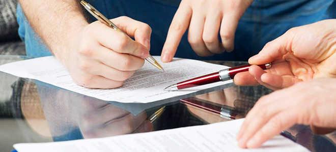 Акт приема передачи права требования