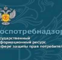 Комиссия пуф муниципального района