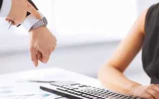 Восстановление кредиторской задолженности