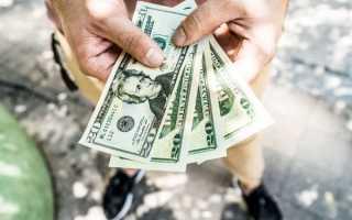 Официально установленное соотношение между национальными валютами