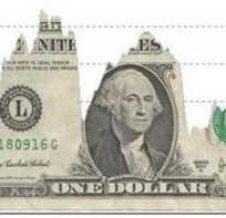 Что такое у е в деньгах