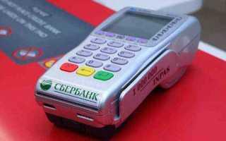 Как вернуть деньги с терминала оплаты