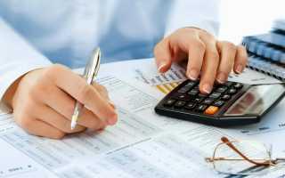Ошибки при расчете заработной платы