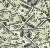 Наличные деньги предприятия