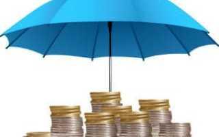 Куда вложить деньги пассивный доход
