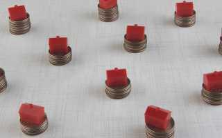 Ипотека с кредитом на первоначальный взнос