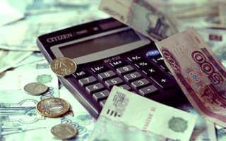 Расчет налогов с фот