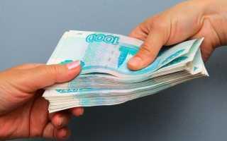 Как принимать деньги без кассового аппарата