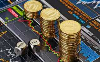 Как самостоятельно торговать на бирже
