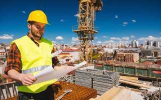 Действующие правила по охране труда