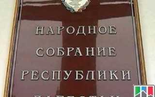 Закон рд 9 о муниципальной службе