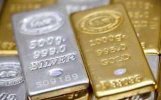 Драгоценные металлы как объект инвестирования