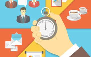 Ведем суммированный учет рабочего времени правильно