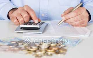 Ипотечный кредит это кредит под залог