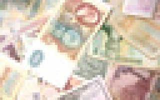 Товаро денежные отношения