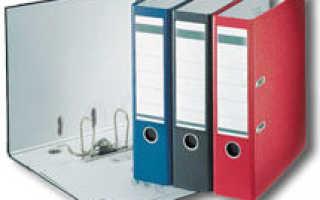 Ведение учет хранение документов