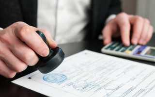 Договор инвестирования в бизнес регистрируется