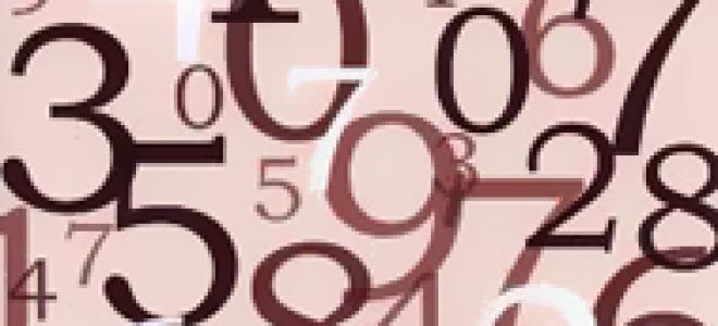 Vo11100 коды валютных операций