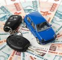 Что такое льготный кредит