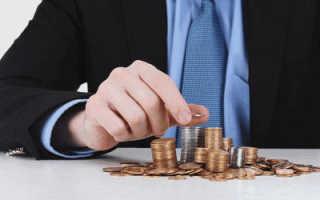 Срок внесения уставного капитала в ооо