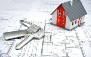 Виды муниципальной собственности в рф