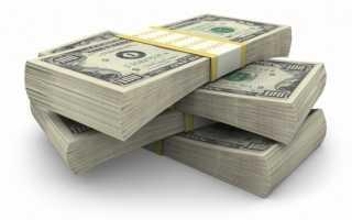 Как зарабатываются деньги