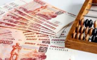 Списание кредиторской задолженности в бюджетном учреждении